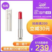 法国Dior迪奥进口全新魅惑唇膏瘾诱超模口红银管釉亮妆效 3.5g