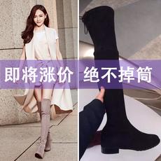 秋冬款过膝长靴瘦腿弹力靴平跟系带内增高长靴中跟过膝靴高筒女靴