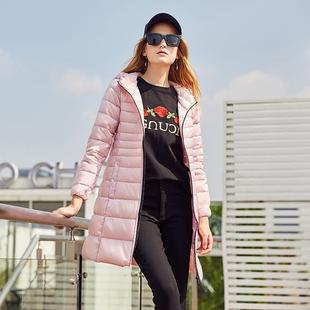 天天特价艾莱依2017冬季新款款羽绒服女中长款修身连帽上衣5075D
