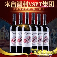 智利原装进口整箱红酒原瓶巴诗歌干红赤霞珠梅洛半甜型女士葡萄酒