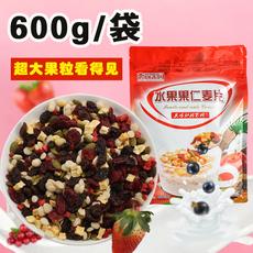 【买二送三】水果果仁燕麦片牛奶早餐冲饮即食营养代餐谷物粥免煮