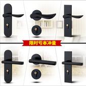 美式黑色室内卧室门锁家用房间木门锁门把手太空铝分体静音型锁具