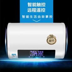 全国联保 家用樱花电热水器速热储水式50/60/80L100升超薄双内胆