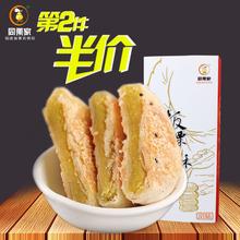 同栗家板栗饼560g早餐面包零食绿豆糕点心烧饼厦门馅饼桂花糕特产
