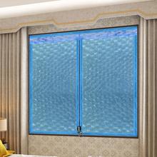 新款 防风保暖窗帘封窗户冬季隔断空调门帘加厚塑料拉链印花保温帘