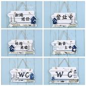 欧式木质卫生间WC装 饰挂牌 地中海创意家居门牌厕所洗手间指示牌