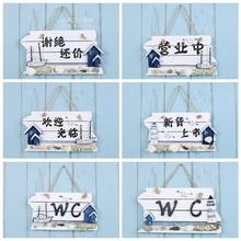 饰挂牌 欧式木质卫生间WC装 地中海创意家居门牌厕所洗手间指示牌
