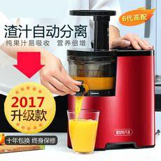 多功能全自动扎咋炸榨汁机窄珍机家用豆浆水果汁机打汁机渣汁分离