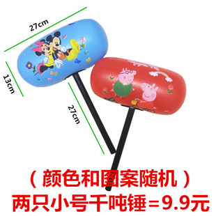 large inflatable hammer toy thousand tons hammer tooth ham