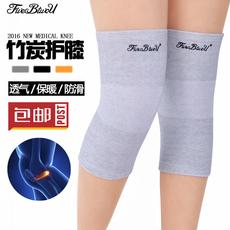 竹炭护膝夏季超薄款保暖透气老寒腿男女四季运动空调房老人护膝盖