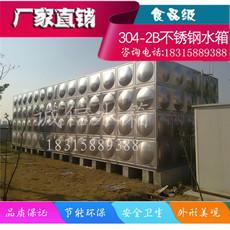不锈钢水箱方形304保温水箱消防工程水箱储水罐定制诚信水箱厂