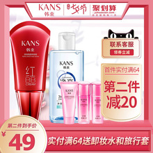 Han Shu Hong BB cream, naked makeup, concealer, strong foundation liquid, bright skin color, isolation, moisturizing, oil control, moisturizing, moisturizing and moisturizing.