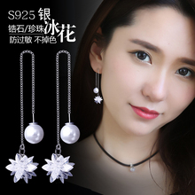S925 Silver Long Crystal Ice Flower Earrings Female Temperament Japan Korea Sweet Ear Drop Individual Ear Nail Ear Line Simple