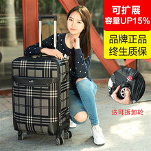 Trunk, trunk, trunk, female 24, Oxford cloth suitcase, universal wheel, male password box, boarding box, 20 inches.