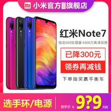 选手环 已降300元 电源 再领券 Xiaomi 小米RedmiNote7手机红米Note7pro小金刚官方旗舰店CC网8青春红米K20