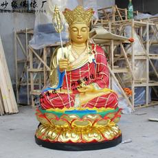 1.1米 贴金地藏王菩萨 地藏王 本愿菩萨 地藏菩萨 玻璃钢树脂佛像