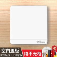 TCL国际电工开关插座 大面板雅白墙壁86型空白盖板白板挡板直销邮