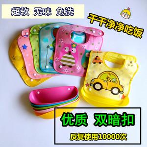 宝宝吃饭兜防水免洗小孩儿童食饭兜立体婴儿吃饭围兜0-1-2-4-6岁