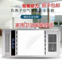 浴室小型风暖集成吊顶浴霸300×600灯暖家装 暖风机卫生间智能照明