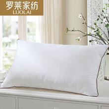 罗莱家纺枕头枕芯低枕吸水透气薄枕夏季单人枕头芯可水洗学生枕心