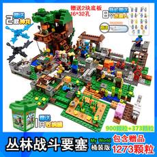 新款乐高我的世界积木男孩女孩拼装益智玩具村庄房子矿井6-10岁12