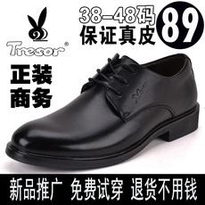 加大号45真皮系带男士皮鞋46商务正装男鞋47特大码圆头休闲鞋48码