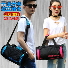 Sports Fitness Bag Women Slant Dry and Wet Separation Swimming Training Bag One Shoulder Hand-held Travel Backpack Male Large Capacity