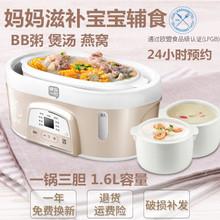 家用隔水蒸炖盅全自动电动焖锅陶瓷电炖锅宿舍煲汤小家电厨房电器