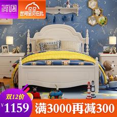 儿童床男孩女孩卧室家具套房组合田园青少年公主小孩单人床1.2米