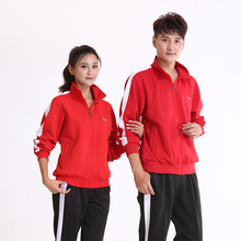 休闲跑步运动服装 女情侣两件套团购服装 运动套装 男秋冬季卫衣长裤