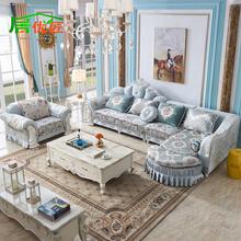 欧式沙发布艺可拆洗客厅整装 小户型组合守竟箦转角高档奢华简欧