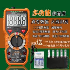 华谊PM18C数字万用表高精度电容电流表电工智能防烧数显式万能表