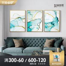 泼墨抽象客厅沙发背景墙装 饰画后现代简约艺术玄关壁画家居挂画