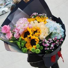 混搭玫瑰绣球向日葵花束男朋友生日毕业深圳广州东莞鲜花同城速递
