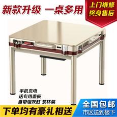 全自动麻将机四口机家用欧式过山车餐桌两用麻将桌折叠款静音机麻