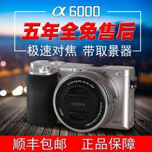 索尼ILCE 6000L套机单电A6000数码 国行原装 索尼微单反Sony 相机