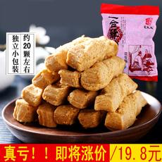 【天天特价】河北辛集特产 金束鹿酥糖散思台一合酥花生酥糖糕点