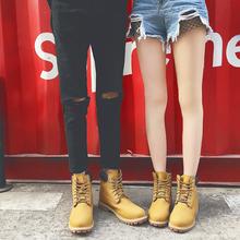 夏季韩版潮流马丁靴男靴子真皮踢不烂大黄靴中帮工装情侣短靴军靴