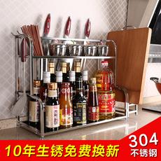 厨房置物架落地3层壁挂碗筷收纳盒不锈钢304家用收纳架2层调料架