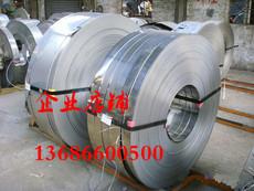 超薄精密不锈钢带 SUS430不锈钢带0.02 0.03 0.04 0.05 0.06