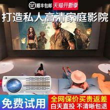 轰天炮M2投影仪2019新款 智能家用办公高清1080P无线wifi小型3D家庭影院 教学投影机 手机安卓4K投墙无屏电视