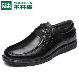 木林森舒适休闲男士魅力百搭时尚款皮鞋