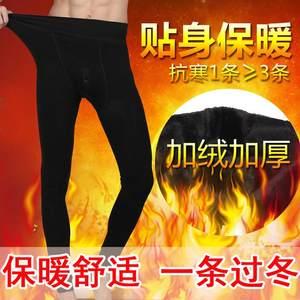 冬款加大码<span class=H>男</span>士保暖裤加绒加厚高腰加肥200斤<span class=H>一体</span><span class=H>棉裤</span>紧身打底裤