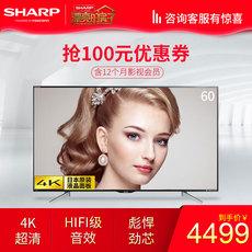 Sharp/夏普 LCD-60SU467A 60英寸4K智能网络平板液晶电视机65 55
