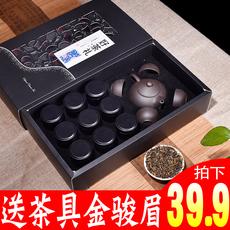 过年送礼送茶具小罐装茶叶金骏眉红茶叶礼盒装散茶武夷山大师作