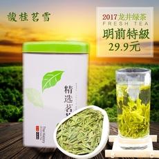 正宗西湖龙井2017新茶绿茶明前特级春茶散装清香型茶叶100g试喝装