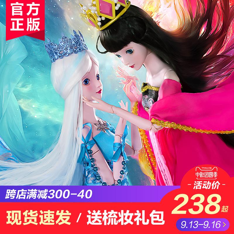 叶罗丽娃娃正品 罗丽仙子精灵梦夜萝莉60厘米全套冰灵公主叶萝莉图片