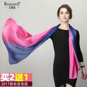 杭州丝绸围巾女春秋冬季长款百变披肩两用渐变桑蚕丝真丝丝巾女夏围巾