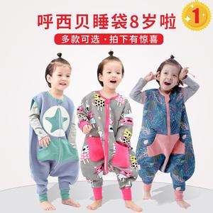 呼西贝婴儿睡袋春款 宝宝分腿睡袋大童防踢被 0-6儿童分脚睡袋