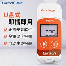 精创RC-5+温度记录仪usb自动数据记录仪冷藏冷链运输高精度温度计